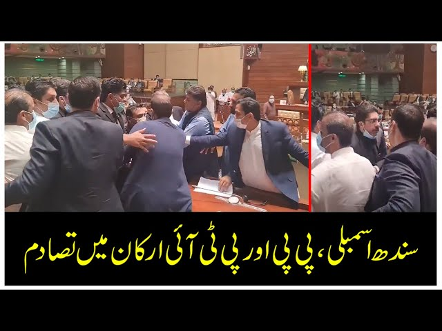 Clash Between PTI And PPP In Sindh Assembly