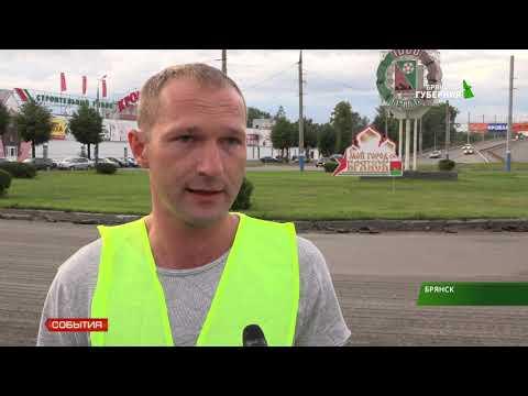 В Бежицком районе Брянска продолжается капитальный ремонт улицы Литейной 26.07 19