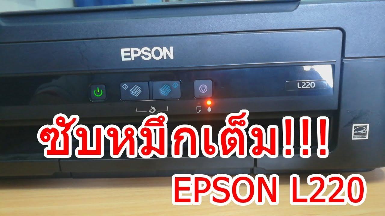 Epson Reset L3100-L3101-L3110-L3150 by Soaib Fahim
