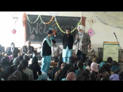 MOTIVATIONAL PROGRAM FOR YOUNG STUDENTS