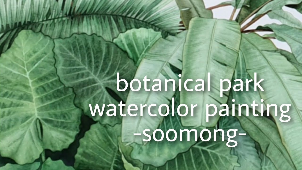 botanical park watercolor painting-soomong