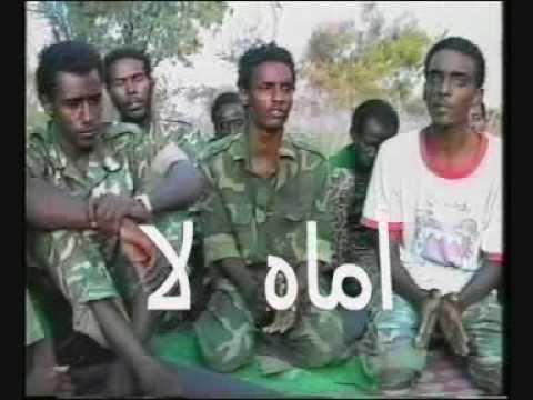أماه لا تجزعي - فرقة الصحوة
