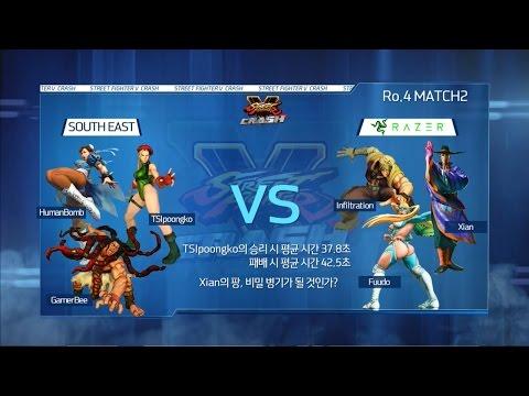 TEAM RAZER vs SOUTH EAST 4강 2경기 스트리트파이터V 크래쉬 16.05.29 -EsportsTV