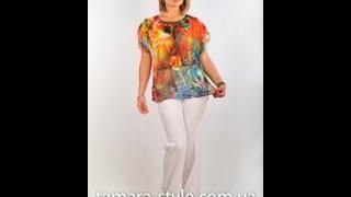 Блузки больших размеров(Каталог женских блузок больших размеров. Представлены модные модели блузок для лета. Заказать оптом и..., 2013-09-19T06:23:50.000Z)