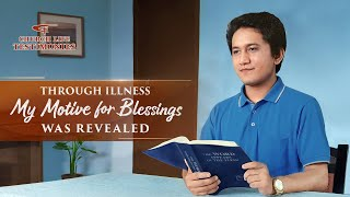 """2021 Christian Testimony Video 