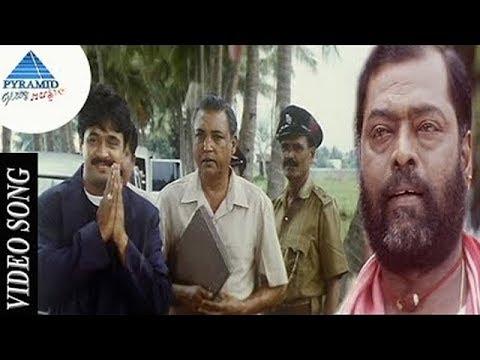 Vaanavil Exclusive Video Song HD | Aasai Magane Video Song HD | Arjun, Prakash Raj, Abhirami