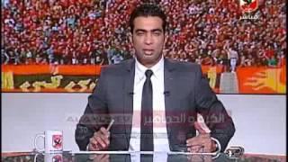 شادى محمد ومسابقة الرسمية لبرنامج الكرة الجماهير
