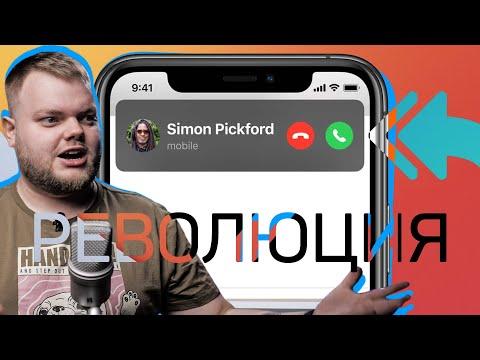 iPhone ДОГНАЛ Android! Впечатления от презентации Apple WWDC 2020 +КОНКУРС на AirPods Pro