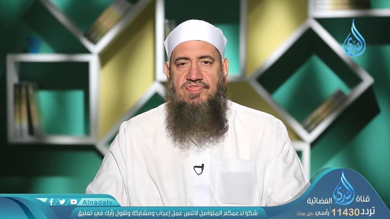 الندى:التحذير من قطع الرحم | ح15 | رمضانيات | الشيخ خالد فوزي