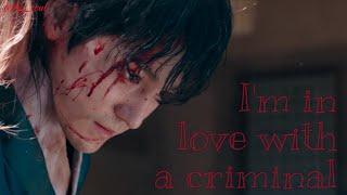 kim bum   criminal