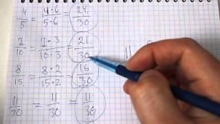 Задача №307. Математика 6 класс Виленкин.