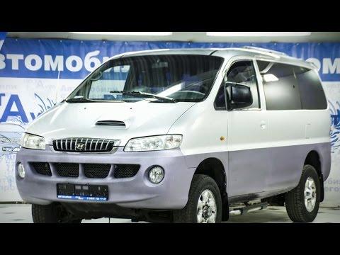 Hyundai Starex H 1 с пробегом 2002 ДЕЛЬТА АВТО