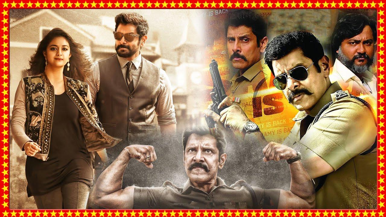 Download Vikram Recent Telugu Blockbuster FULL HD MOVIE | Vikram | Telugu Movies | Movie Masti