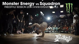 Monster Energy vs Squadron [final] ► .stance x Freestyle Session 20th Anniversary ◄ udeftour.org