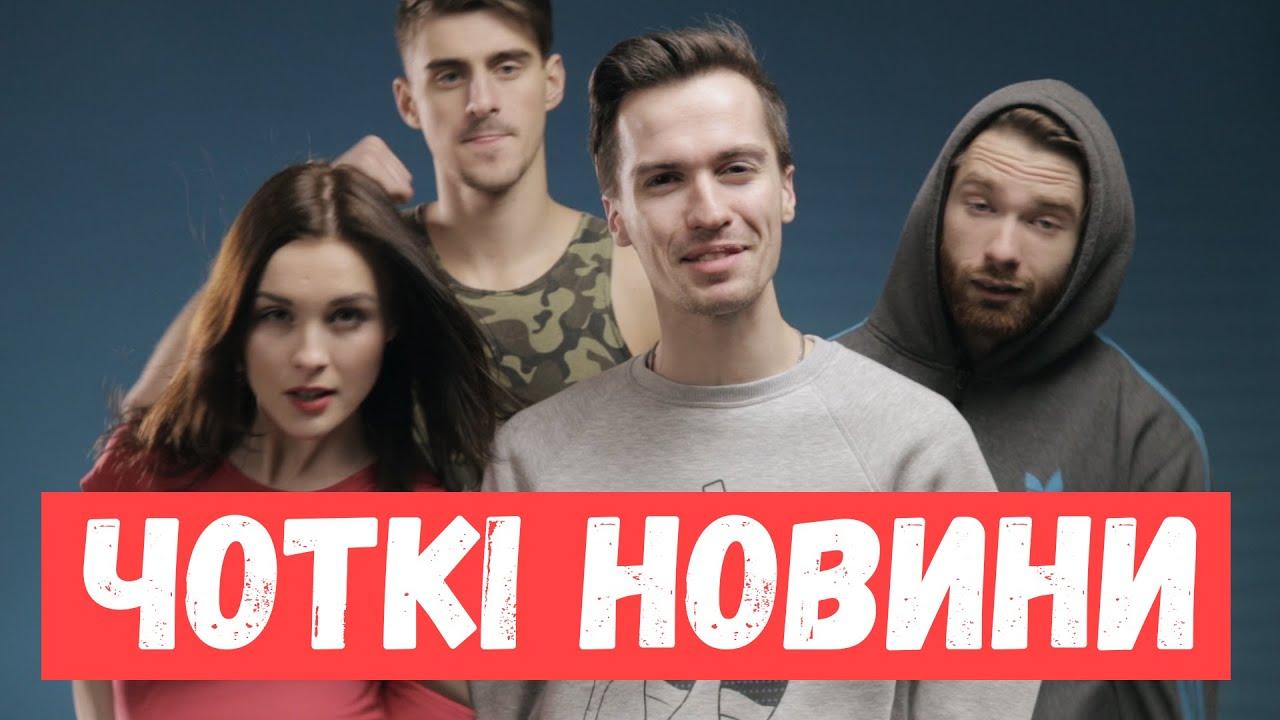 Новини 24 канал україна онлайн - e11e