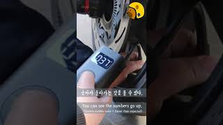 XIAOMI 샤오미 Air pump 사용법(Feat. …