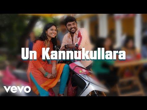 Kaaval - Un Kannukullara Video | Vimal, G.V. Prakash Kumar