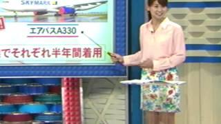 とくダネ!【お宝】山中章子アナのミニスカ映像
