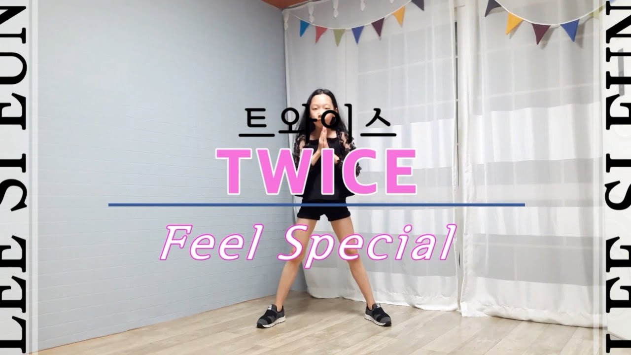 TWICE(트와이스) - Feel Special 10살 Leesieun(이시은) 초등댄스