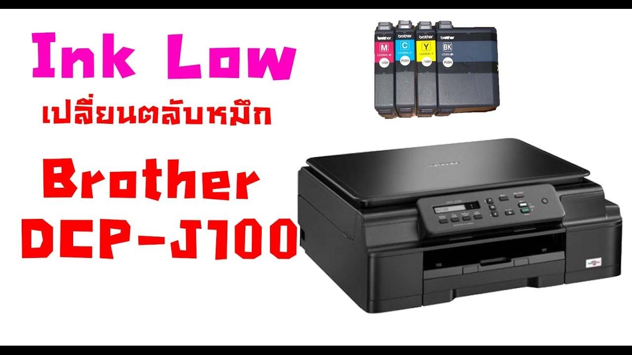 Ink Low Brother DCP-J100   Teebenzene