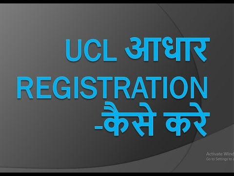 UCL AADHAAR FULL DETALS CSC VLE AND ANY OTHER-TARGET IS POSSIBLE
