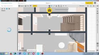 Урок 4. Расстановка мебели в программе PLANOPLAN.COM