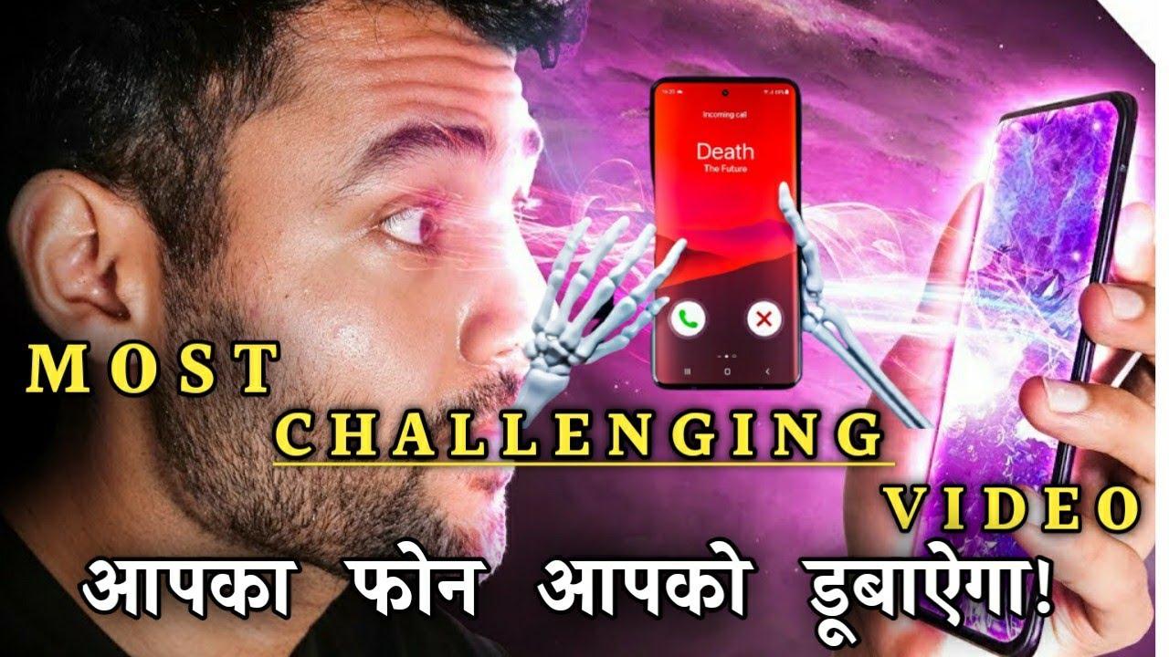 फोन की लत और आपका नाश : Smartphone Addiction & Your Destruction   Preach The Word Deepak
