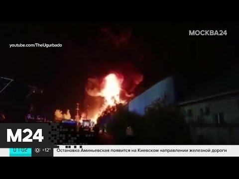 Смотреть фото Актуальные новости России и мира за 11 сентября - Москва 24 новости россия москва