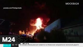 Актуальные новости России и мира за 11 сентября - Москва 24