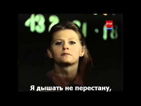 Ирина Муравьёва - Позвони мне, позвони (с субтитрами)