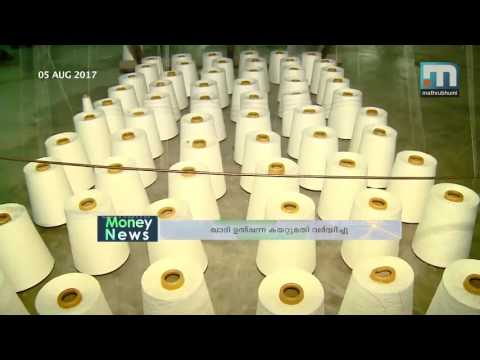 Khadi products to conquer world | Money News, Episode: 38 Part 1| Mathrubhumi News