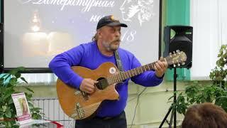 Павел Юдин. 5 июня 2018 года