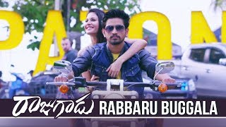Rajugadu Movie Video Songs | Rabbaru Buggala Ramachilaka Video Song | Raj Tarun, Amyra Dastur