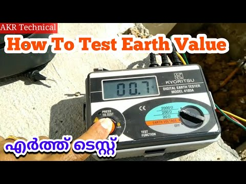 How To Measure Electrical Earth Value | Earth Tester | Megger Test | Akrtechnical
