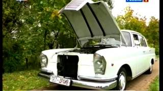 Mercedes-Benz W111(Мерседес w 111).Видео обзор.