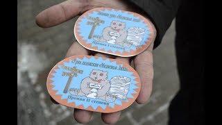 Во Владимире отпраздновали 6 летие фальсификаций на выборах в Госдуму