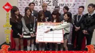 Hit Fm【羊年盃 MP魔幻力量 VS PopuLady PK賽】