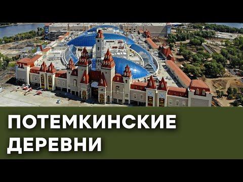 Что не так с русским Диснейлендом — Гражданская оборона