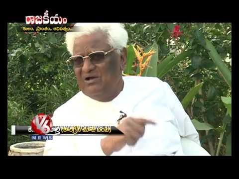 Caste Domination In Andhra Pradesh - Rajakeeyam