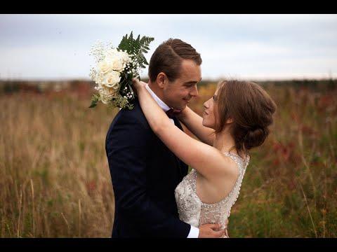Our Wedding Video   Cozy Fall Wedding in New Brunswick, Canada