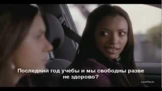 ДВ Ревнивый опекун 1 серия