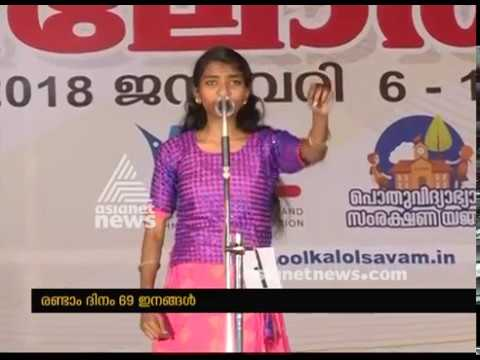 Mimicry performance at School Kalolsavam 2018 | 58th School Kalolsavam 2018