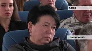 """Відключення ЛЕО КП """"Лисичанськводоканал"""" та мер-втікач"""