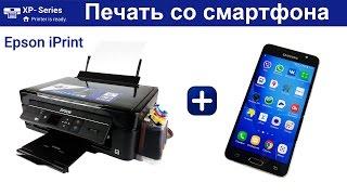 видео Обзор Epson Expression Home XP-303 от компании «Все для принтера»