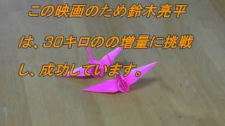 コミック漫画の「俺物語!!」が永野芽郁、鈴木亮平、坂口健太郎等の出...