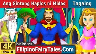 Ang Gintong Haplos ni Midas | Kwentong Pambata | Mga Kwentong Pambata | Filipino Fairy Tales Mp3