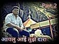 Aaylu Aai Tujhe Daran | Whatsapp Status | Part 2 | Whatsapp Status Video Download Free