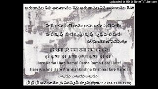 Download 23C-06 Ravi Sudhakara Vahni Lochana - Bhramarambika Astakam MP3 song and Music Video