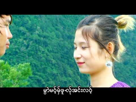 Pu Day Kyaw Ser Eh- SHEE SHEE