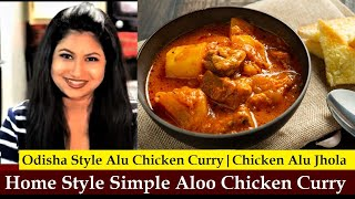 Oriya Chicken Curry | How to make Oriya Chicken Curry | Oriya Recipe